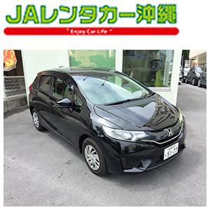 JAレンタカー沖縄