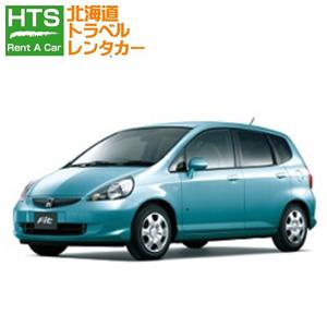 北海道トラベルレンタカー