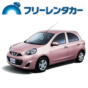 フリーレンタカー(旧バリューレンタリースよなご)