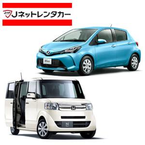 Jネットレンタカー(宮崎)