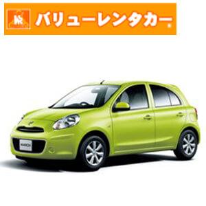バリューレンタカー(東京)