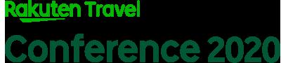 楽天トラベル Conference 2020