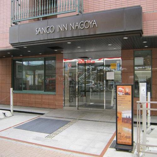 三交イン名古屋〈新幹線口〉写真
