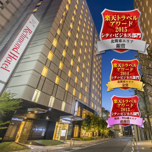 リッチモンドホテル宇都宮駅前アネックス写真