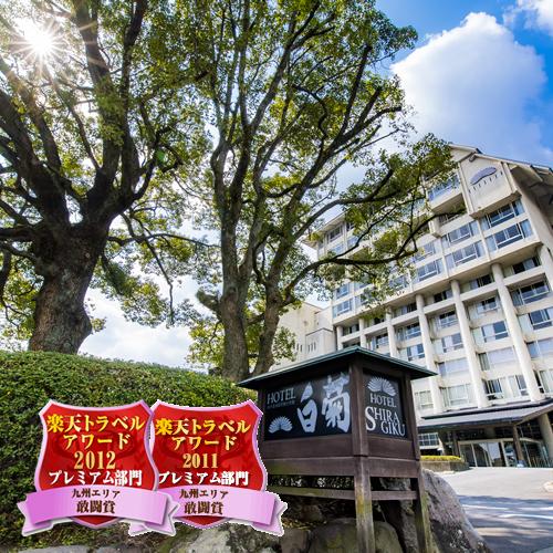 別府温泉 ホテル白菊写真