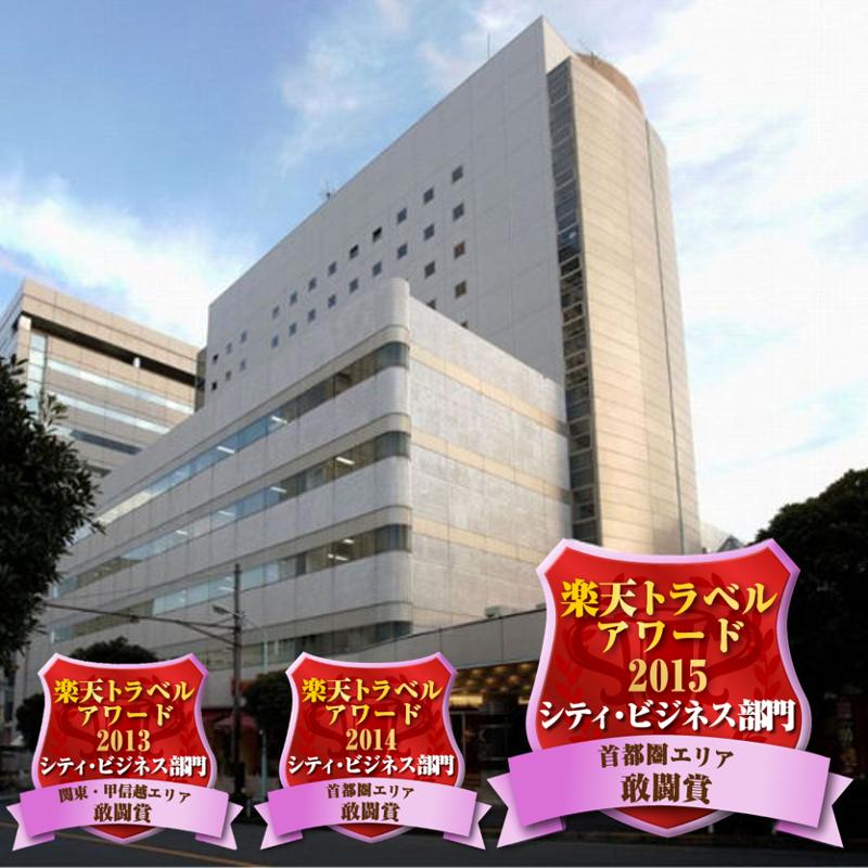 京急EXホテル高輪(旧:京急EXイン高輪)写真