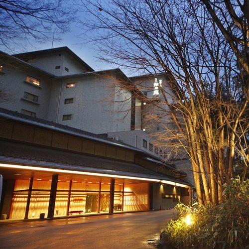 城崎温泉 西村屋ホテル招月庭写真