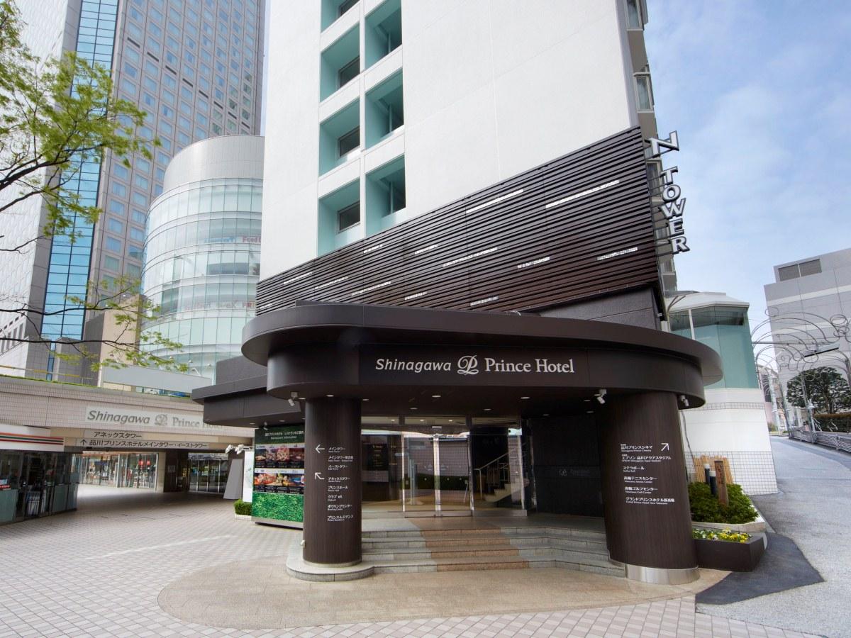 品川プリンスホテル Nタワー写真