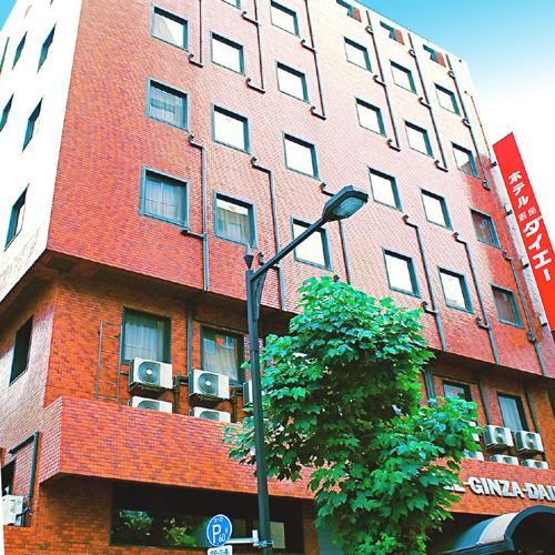 ホテル銀座ダイエー写真