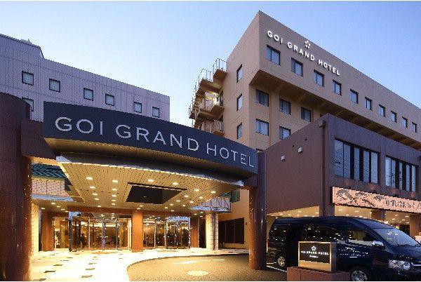 五井グランドホテル写真