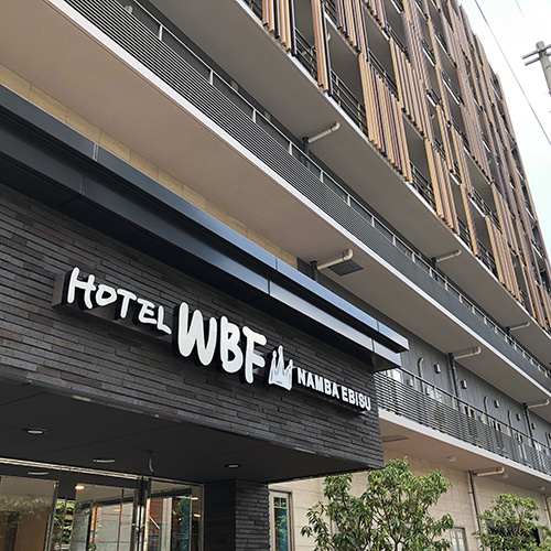 ホテルWBFなんばえびす写真
