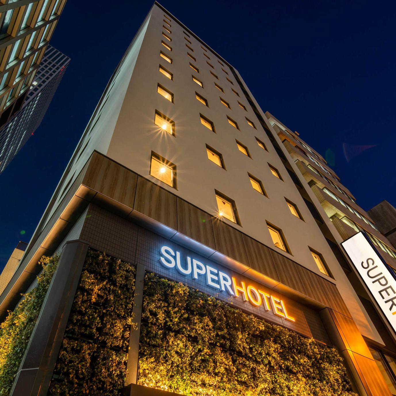 スーパーホテル東京・浜松町(2019年2月22日グランドオープン)写真