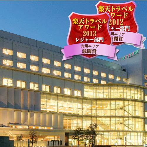 ホテル メルパルク熊本写真