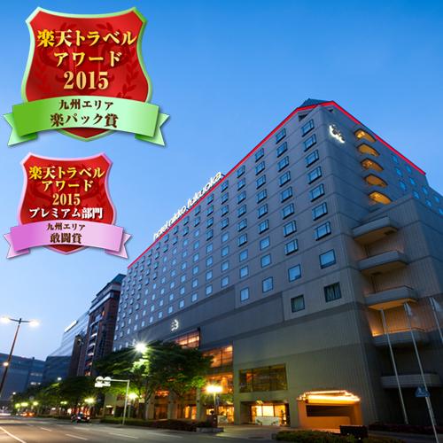 ホテル日航福岡写真