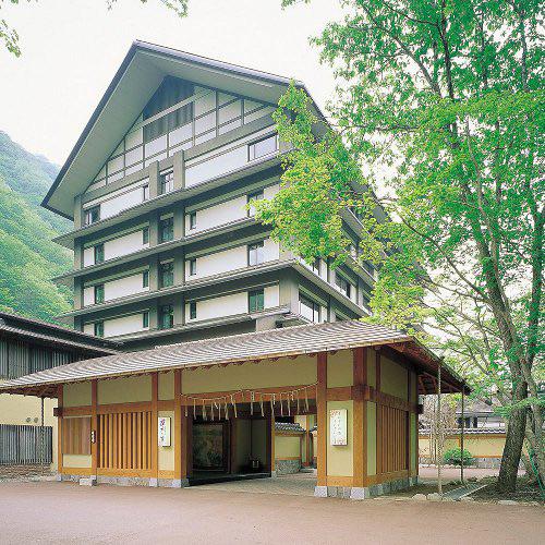 湯西川温泉 彩り湯かしき 花と華写真