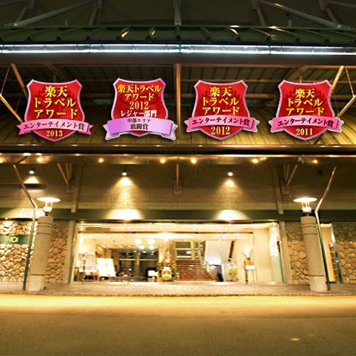 上諏訪温泉 RAKO華乃井ホテル写真
