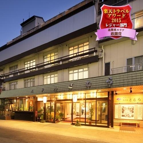 伊香保温泉 名物畳風呂と料理自慢の宿 ホテルきむら写真