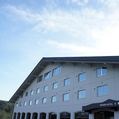 旭岳温泉 グランドホテル大雪写真