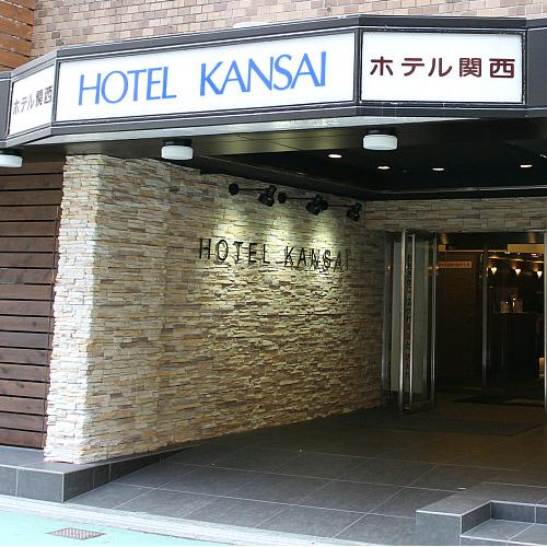 ビジネスホテル関西写真