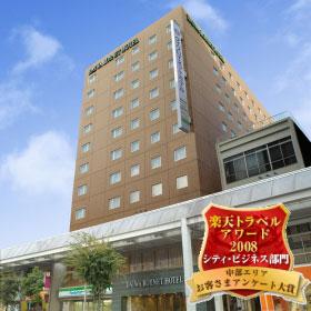 ダイワロイネットホテル岐阜写真