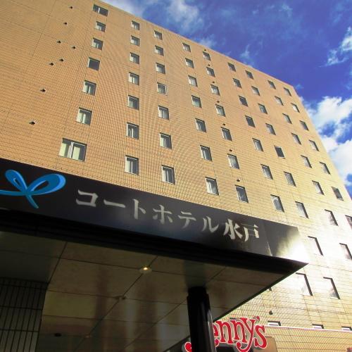 コートホテル水戸写真