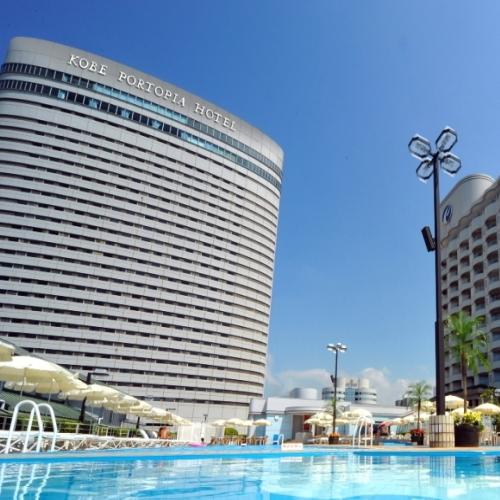 神戸ポートピアホテル写真