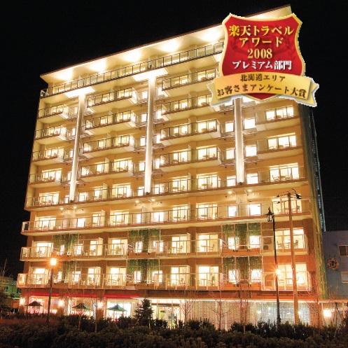 HAKODATE 男爵倶楽部 HOTEL&RESORTS写真