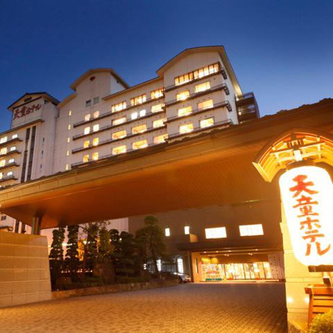 天童温泉 美味求真の宿 天童ホテル写真