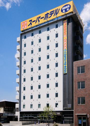 天然温泉「天神の湯」 スーパーホテル 防府駅前写真