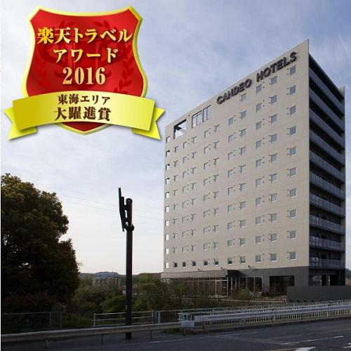 CANDEO HOTELS(カンデオホテルズ)亀山写真