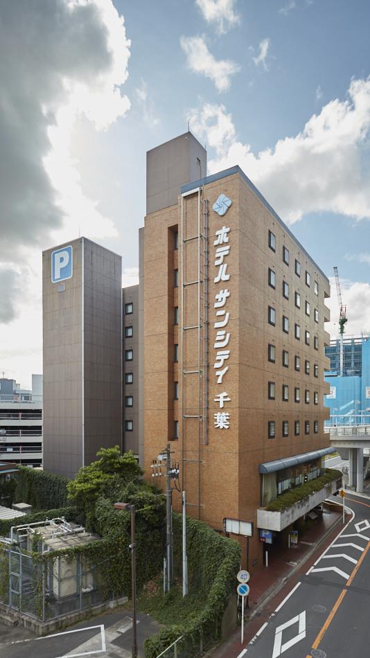 ホテルサンシティ千葉写真