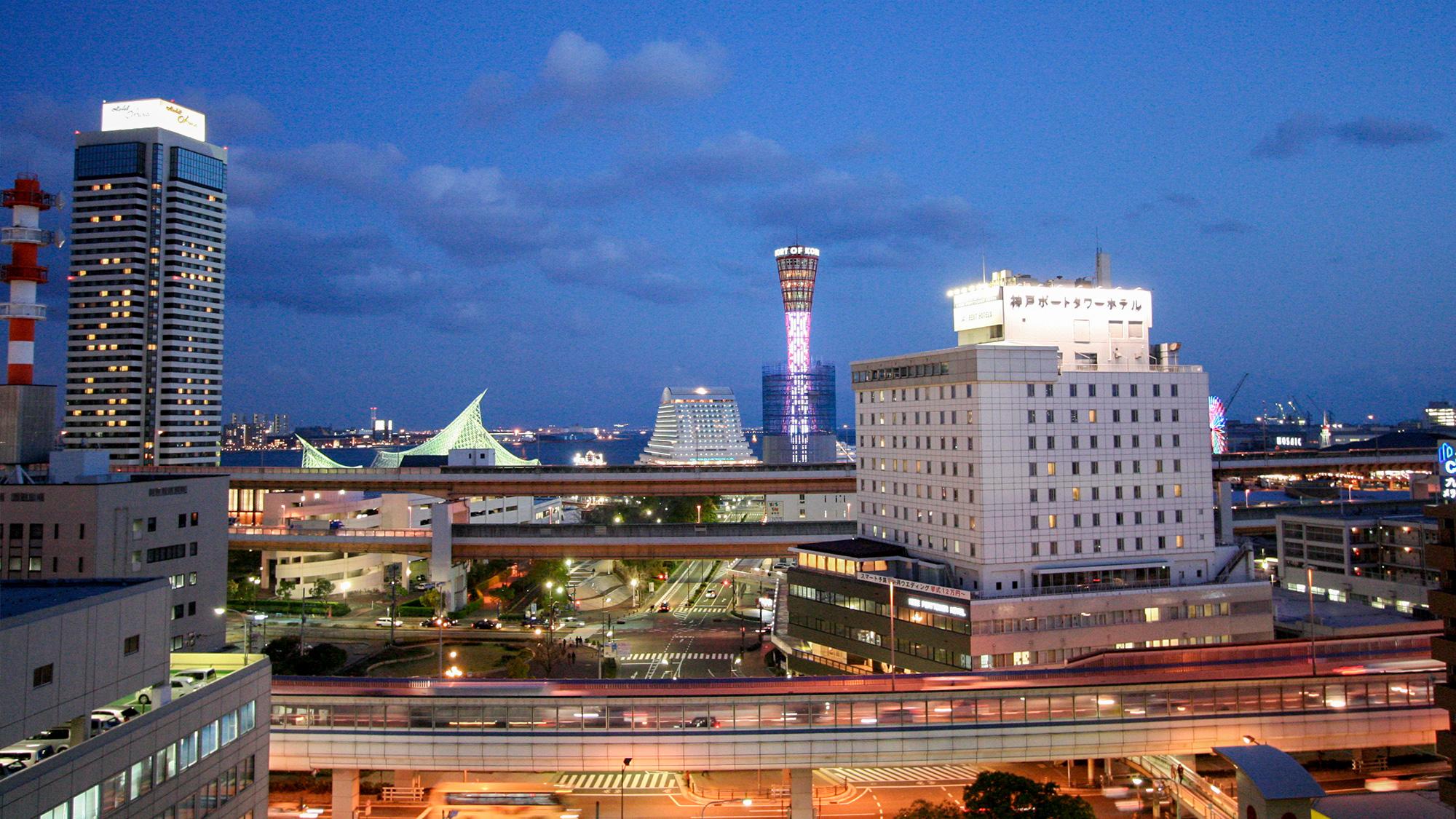 神戸ポートタワーホテル なごみの湯宿写真