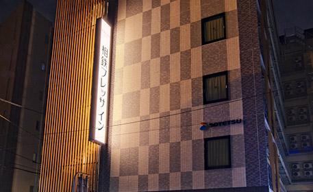 相鉄フレッサイン 京都駅八条口