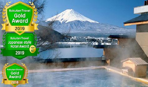 河口湖温泉 湖楽おんやど富士吟景