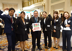 EXPO初参加者ツアーを開催!