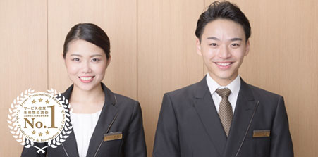 日本版顧客満足度(JCSI) 3年連続第1位受賞!