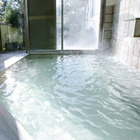 箱根芦ノ湖温泉 源泉100%の宿 HOTEL Ra Kuun (ホテルラクーン)