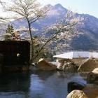 由布院温泉 風の山荘 山城(山城ホテル)