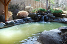 八峯苑 鹿の湯