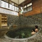 鉛温泉「藤三旅館・別邸」心の刻 十三月