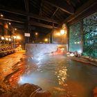 霧島温泉 天然泥湯の宿 さくらさくら温泉