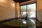 天然温泉旅館 雅竹