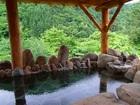 小安峡温泉のお宿 秋仙