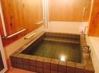 温泉ゲストハウス やすもり(ONSEN YASUMORI)