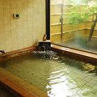 湯の里 渓泉