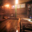 大平台温泉 たきい旅館