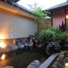 上諏訪温泉 旅荘 二葉<長野県>