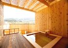 箱根湯本温泉 ままね湯 ますとみ旅館