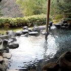 栃木温泉 小山旅館