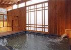 富士の宿 おおはし